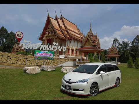 A Road Trip from Singapore to Phuket 2018