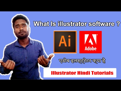 What Is Adobe Illustrator In Hindi