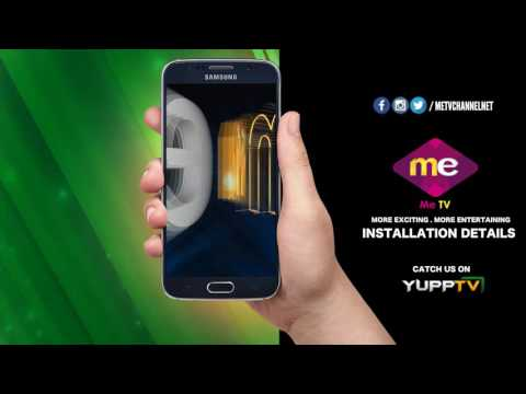 Application Installation | Watch & View | Me TV Channel