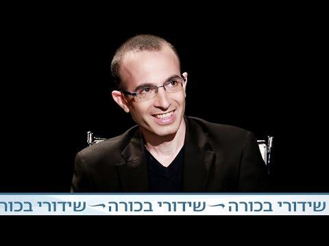 חוצה ישראל עם קובי מידן - יובל נח הררי (חלק ב')