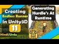 Unity3d Endless runner in Hindi (Generating Hurdles at runtime) [ 11 ]