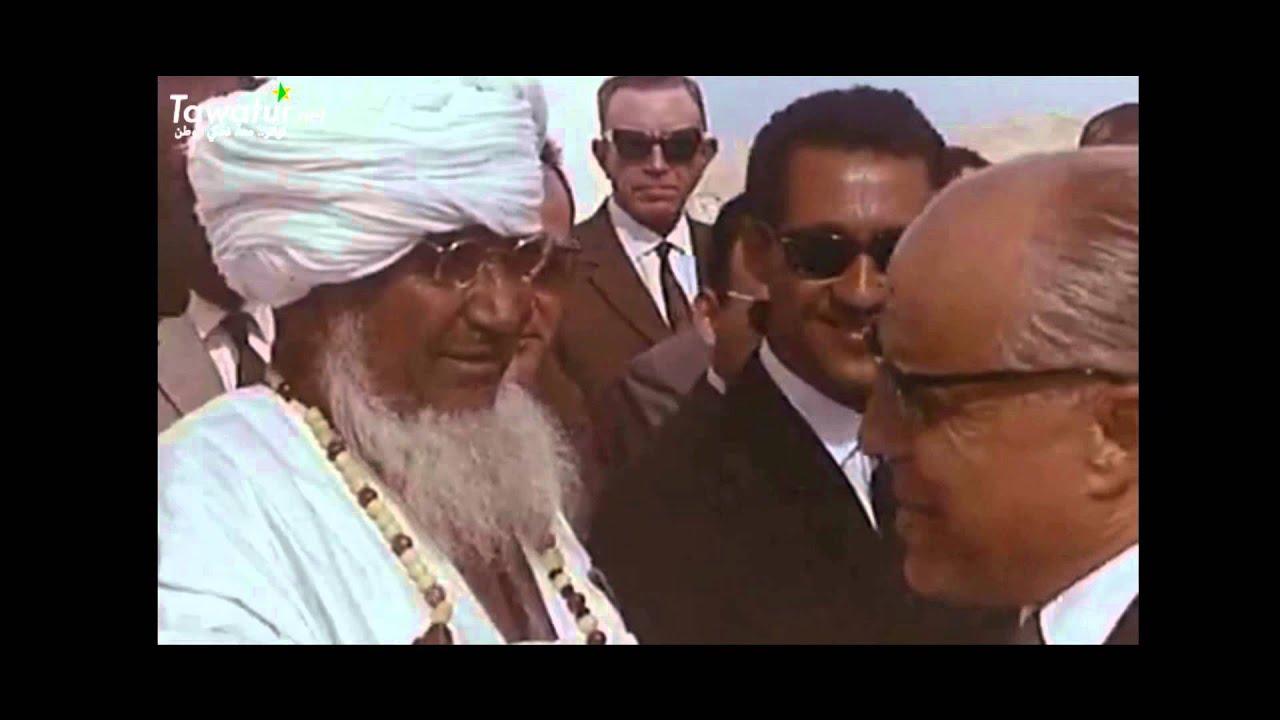 من زيارة الرئيس بورقيبة لموريتانيا 1965