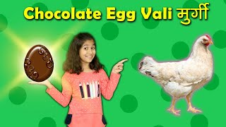Pari Ki Chocolate Egg Dene Vali Murgi (Chicken) | Fun Story | Pari's Lifestyle
