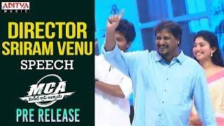 Director Sriram Venu Speech MCA Pre Release Event || Nani, Sai Pallavi || DSP || Dil Raju