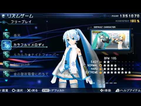 PSP 【初音ミク】Hatsune Miku