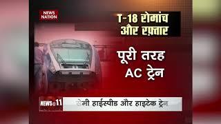 Train 18: India's first engine-less train reaches Delhi