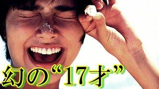 1990年代、大人気だった内田有紀主演の幻のドラマとは…その内容ともう観...