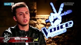 The Voice of Greece 2 | Battles - Κωνσταντίνος Κυριάκου/Μάνος Κούκος (Πρόβες)