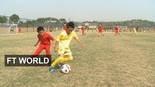 Guangzhou's Chinese Football Factory | FT World