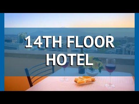 14TH FLOOR HOTEL 3* Армения Ереван обзор – отель 14ТХ ФЛУР ХОТЕЛ 3* Ереван видео обзор