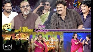 Cash | Suma Kanakala Birthday | Nagababu,Tarun Master, Ragava| 23rd March 2019 | Latest Promo