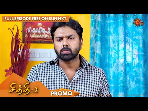 Chithi 2 - Promo | 10 August 2021 | Full EP Free on SUN NXT | Sun TV | Tamil Serial