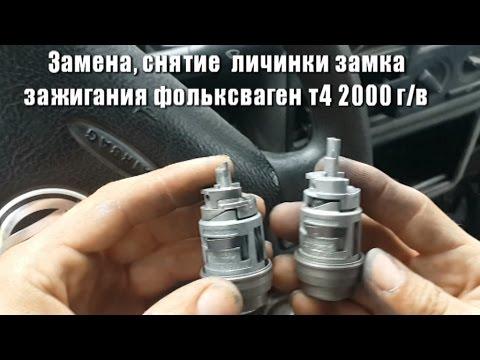 VW T3 Westfalia Joker 1981 vs. VW T6 California Ocean 2016 - YouTube