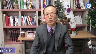 (이애란 TV)박상봉 박사의 통일路- 북을 얻고 세계를 잃은 1. 9.  협상