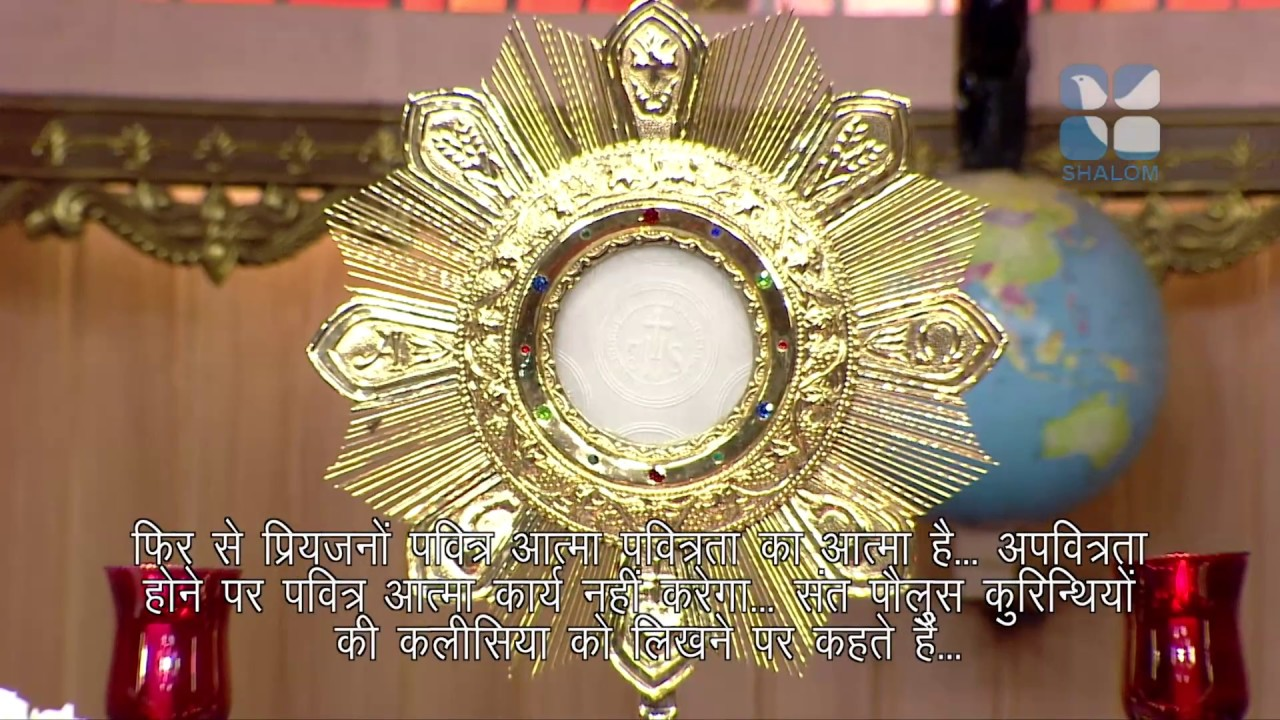 Night vigil July 2018- Adoration- Mar Joseph Pamplani