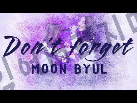 [Vietsub] Moonbyul MAMAMOO (문별) - Don't forget (잊어버리지마)