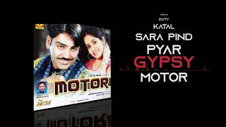 Miss Pooja Manmohan Sihu   Motor   Jukebox   Goyal Music