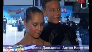 «Танцфорум-2010»