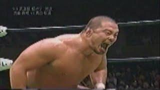 プロレスリング・ノア 2006年9月9日 日本武道館大会 #高山善廣 #激しいプロレス #チャンネル登録お願いします.