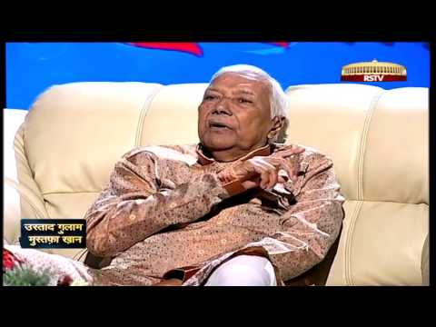 Ustad Ghulam Mustafa Khan Interview