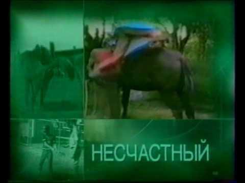 Анонс (REN-TV.Март 2001 год)