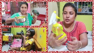 Bengali Vlog # জিনিসটা অনেকদিন পরে আমার ঘরে এলো তাই এটাকে জীবন থেকে সরাতে পারবো না