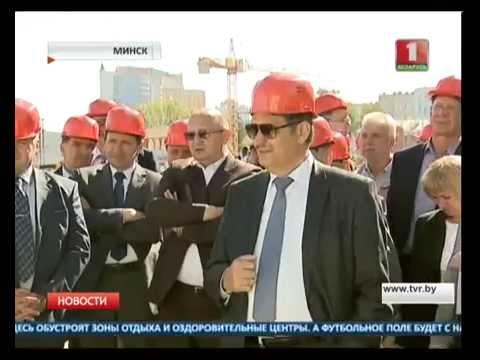 Стадион Динамо в Минске откроется после реконструкции в 2017 году