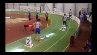 Balkan Masters Championship Indoor 2018 200mt
