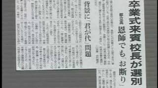 朝日のプロパガンダ、「君が代」記事(H19.3.12)