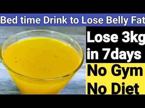 தூக்கத்தில்-உடல்-எடையை-குறைக்க-வேண்டுமா?-bed-time-drink-to-lose-weight-tamil/weightloss-drink-tamil