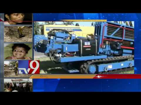 Girl in Borewell : ONGC officials to join rescue operations - TV9