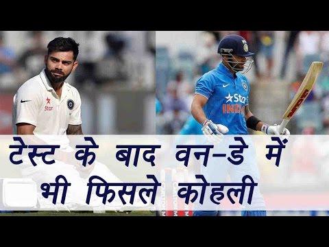 Virat Kohli slips, de Villiers bags top spot in ICC ODI rankings   वनइंडिया हिंदी