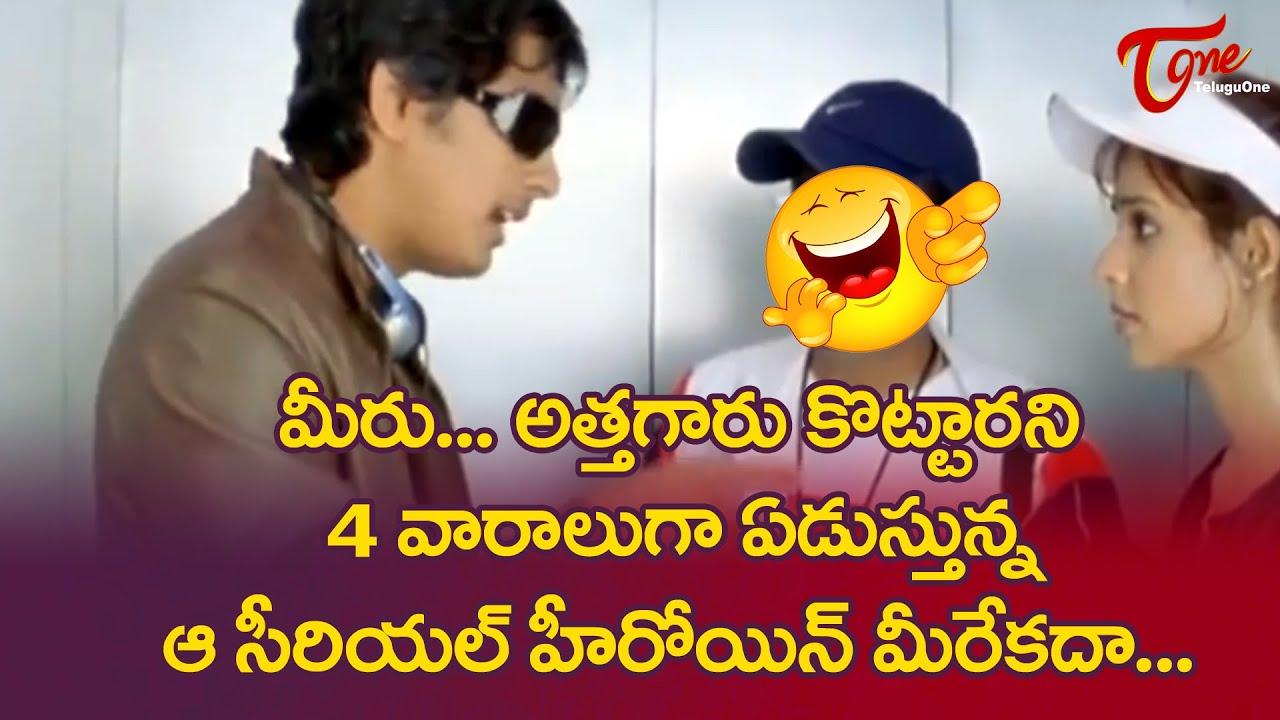Bommarillu Siddharth And Sunil Comedy Scenes | Telugu Movie Comedy Scenes | NavvulaTV