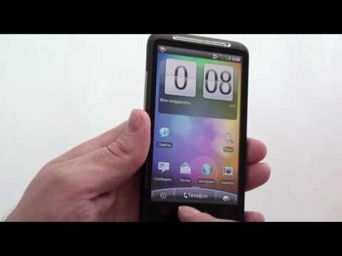 HTC Desire HD - видео обзор HTC a9191 desire hd от Video-shoper.ru
