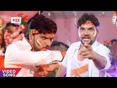 Gunjan Singh का हिट Devi Geet | घुस जाइब पाकिस्तान में | Maai Ke Mahima Nirali | Bhojpuri Video Song