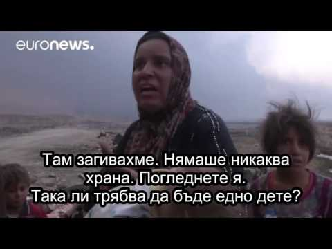 0030   Video   Iraq  UNICEF says up to 1 5 million may be affected by Mosul offensive