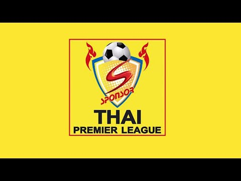เพลง สปอนเซอร์ไทยพรีเมียร์ลีก : Sponsor Thai Premier League Theme Song
