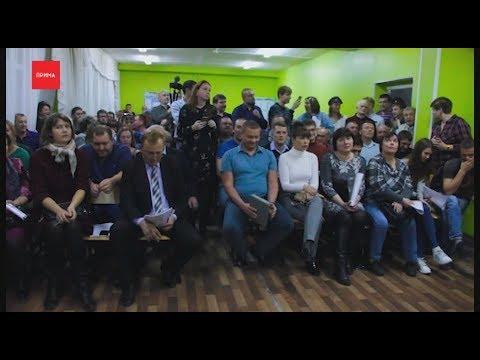В Ачинске провокаторы попытались сорвать общественные эко-слушания
