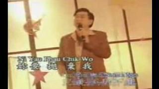 Co to Bujangko ( Hakka love song )