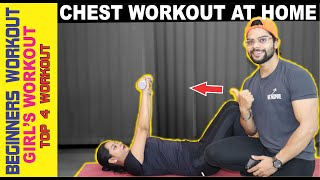 COMPLETE UPPER BODY CHEST WORKOUT FOR GIRLS | FOR BEGINNERS | BY YOGRATNAM
