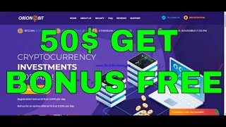Get 50$ SACM SCAM || Orionbit.Cc Hourly Earning Project Review-  CryptoTricks-Find New Site 2020