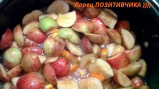 Варенье из ранеток дольками на зиму / Jam from rennet slices for the winter