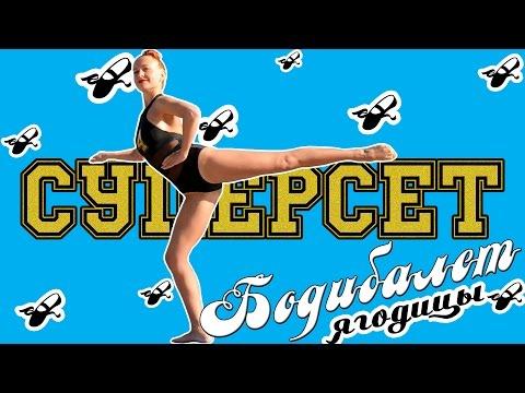 упражнения при геморрое телеканал россия