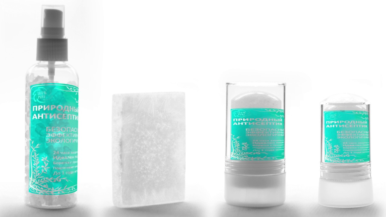 Дезодорант кристалл, алюмокалиевые квасцы - YouTube