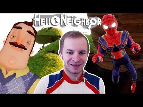 ПРИВЕТ СОСЕД ПЕРЕОДЕЛСЯ В ЧЕЛОВЕКА ПАУКА | Hello Neighbor mod Spider Man