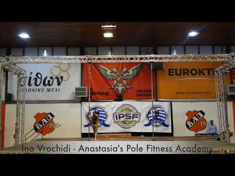 Ino Vrochidi- Hellenic Pole Sport Federation
