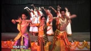Popular Rabindra Sangeet | Sara Jibon Dilo Aalo | Surer Agun | Latest Bengali Song | Gold Disc