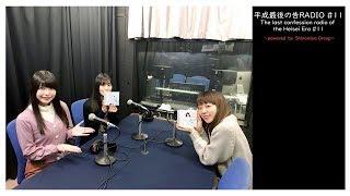 [KokuRadio #11] halca: I'm nervous...