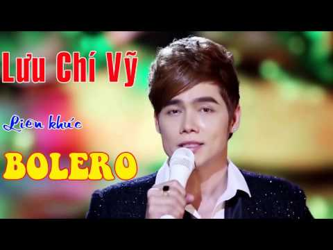 LƯU CHÍ VỸ DƯƠNG HỒNG LOAN  2017 -Tuyệt Phẩm Song Ca Nhạc Vàng Bolero Trữ Tình Hay Nhất 2017