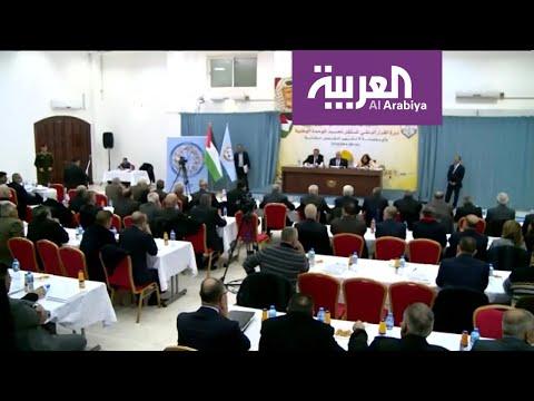حركة فتح تجدد رفضها القاطع للمشاركة في ورشة المنامة الاقتصاد  - 23:53-2019 / 6 / 12